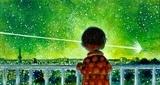 la nuit verte